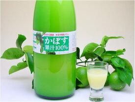 かぼす かぼす果汁 1.8L 【カボス果汁 カボス】