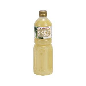 かぼす カボス かぼす果汁 極鮮 非加熱 生冷蔵 1L 【カボス果汁】