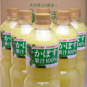 かぼす果汁100%1L×6本入【カボス】