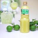 かぼす果汁 1L (カボス果汁 大分産 カボス かぼす kabosu かぼす飲料 香母酢 臭橙 カボス飲料 果実酢)