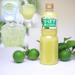 かぼす カボス かぼす果汁 1L (カボス果汁 大分産 kabosu かぼす飲料 香母酢 カボス飲料 果実酢)