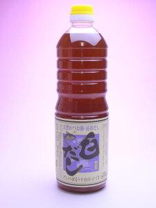 だし醤油 [白だし 1000ml]【だししょうゆ】【和風だし】【出汁醤油】05P26Mar16