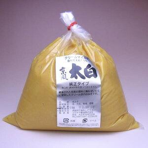 【九州 米麹をふんだんに使ったクリーミーな純正米みそ】 太白みそ 05P02jun13
