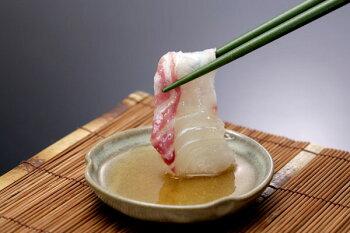 金醤タイ刺身/刺身/さしみ