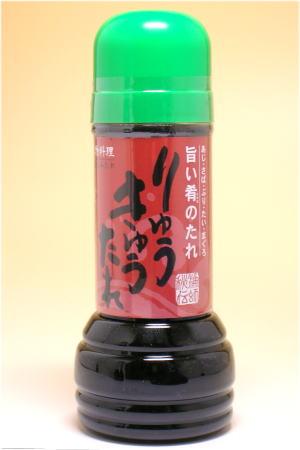 りゅうきゅう280/刺身