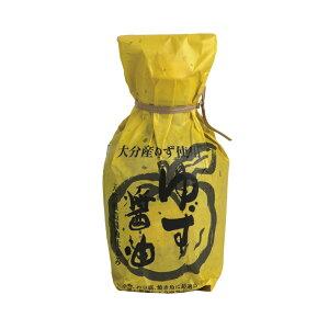 ゆず果汁入り ゆず醤油 200ml 【ゆず果汁】