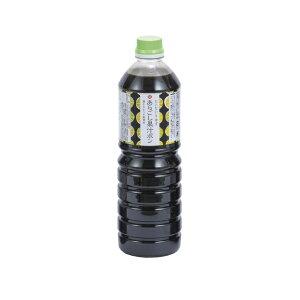 あらごし果汁ポン酢  1000ml ゆずだいだいポン酢 ゆず果汁入り 柚子果汁