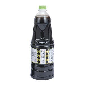 あらごし果汁ポン酢 あらごし1.8L (ゆず果汁 だいだい果汁 ユズ果汁 柚子果汁)