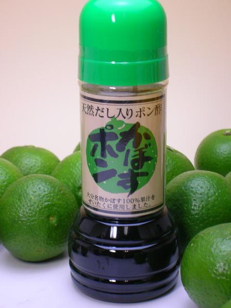 かぼす カボス かぼす果汁入り かぼすポン酢 280ml [カボス果汁]