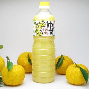 ゆずジュース ユワキヤ ゆず果汁 100% 1L(ゆず酢 業務用 要冷蔵)柚子果汁 ユズ果汁 柚子かじゅう05P03Dec16
