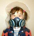 NBCテロ対策用マスク TH-1HJ(KGC-10T型吸収缶付)【化学剤テロ対策・生物剤テロ対策・放射性物質テロ対策・核テロ対策】