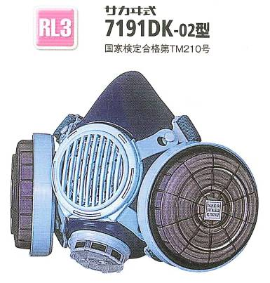 興研・防じんマスク(伝声器付) 7191DK型 RL3タイプ・フィルタ交換タイプ【防塵マスク・感染症対策マスク・粉塵マスク・ダイオキシン対策マスク・アスベスト対策マスク・電動ファン付マスク・使い捨てマスク・N95マスク】