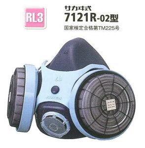 興研・防じんマスク 7121R型 RL3タイプ・フィルタ交換タイプ【防塵マスク・感染症対策マスク・粉塵マスク・ダイオキシン対策マスク・アスベスト対策マスク・電動ファン付マスク・使い捨