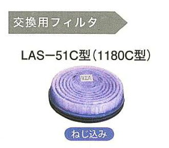 XING, anti-dust mask replacement filters-LAS-51C-alpharingfilter