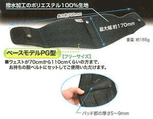 プロガード3Dサポートベルト【サンコー安全帯・タイタン】 PG型【安全帯・一般高所用安全帯・1本つり専用・ストラップ巻取り式安全帯・作業用安全帯】
