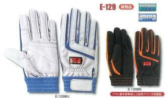 蜻蜓人工程皮革类型-游侠手套 E 129