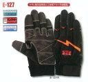 トンボ 人工皮革タイプ-レンジャー手袋 E-127 (メール便対応)【消防用ケブラー手袋・災害活動用ケブラー手袋・牛…