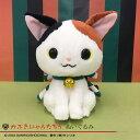 松竹歌舞伎屋本舗かぶきにゃんたろう ぬいぐるみ歌舞伎 雑貨 かぶきにゃんたろう キャラクター 猫 サンリオ かわいい 母の日 …