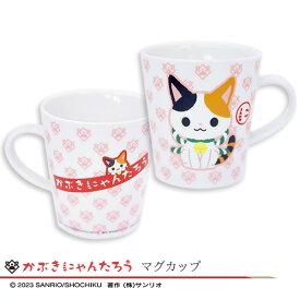 松竹歌舞伎屋本舗かぶきにゃんたろう マグカップ歌舞伎 雑貨 かぶきにゃんたろう キャラクター 猫 サンリオ 母の日 父の日