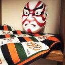 松竹歌舞伎屋本舗歌舞伎隈取お面 筋隈歌舞伎 KABUKI 和 柄 伝統 文化 祭 夏 浴衣 ユニーク インバウンド