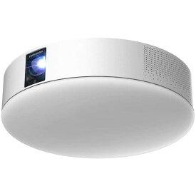 PA20U01DJ popIn Aladdin 2 ポップインアラジン 天井 照明 プロジェクター フルHD 家庭用 テレビ 映画 ホームシアター スピーカー 短焦点 スマホ対応