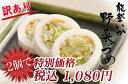 【訳あり】能登いか野菜づめ(甘酢味)2袋