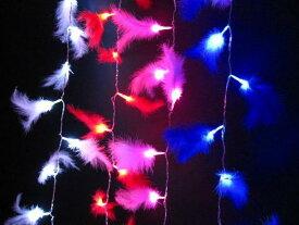 クリスマス イルミネーション 羽根付き LEDライト ファー ピンク レッド ブルー ホワイト