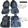 NV350队商/E26派高级GX等级座套/皮革式样被褥型针脚彩色黑/白