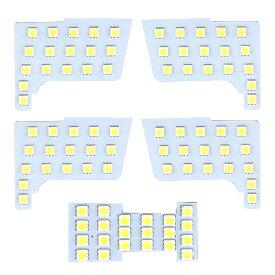 セレナ ランディ C27系 ハイブリッド LEDルームランプ 5点セット C27 SGC27 SGN27 超高輝度 SMD89灯 3CHIP SMD 車内泊 室内灯 LED 内装パーツ