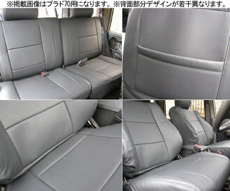 Land Cruiser 100 Ranking Seat Covers Five Seater Grey Product Name