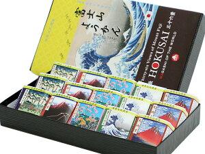 《静岡産ひとくち羊かん》富士山羊かんセット(15個入り)海外の方への贈り物にぴったりな限定富嶽HOKUSAI三十六景パッケージ
