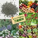 【万能肥料】お徳用1kg(何にでも同梱可能)