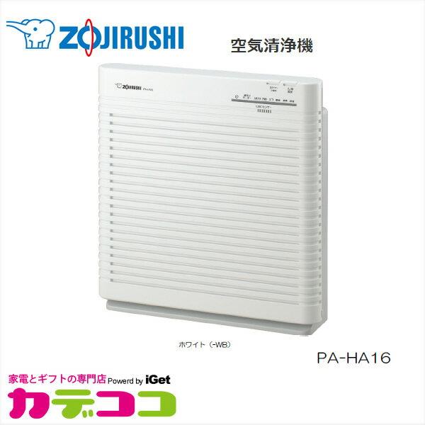 【在庫あり】 ZOJIRUSHI PA-HA16-WB ホワイト 象印 空気清浄機 適用床面積[〜16畳まで] お部屋のにおいを感知し風量を変える「おまかせモード」と、電気代を上手に節約する「エコ自動モード」を搭載した薄型ワイドの空気清浄機