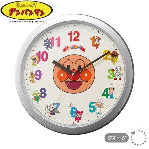 【アンパンマン 時計 アナログ】 アンパンマン 4KG713-M19 掛時計 ドキンちゃん カレーパンマン しょくぱんまん バタコさん ジャムおじさん ロールパンナ メロンパンナちゃん めいけんチーズ