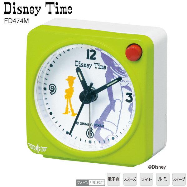 【ディズニー 目覚まし時計 アラーム】 FD474M セイコー SEIKO バズライトイヤー トイ ストーリー 【お取り寄せ】【名入れ】 【Disneyzone】 【30%OFF】 【父の日 ギフト 結婚祝】