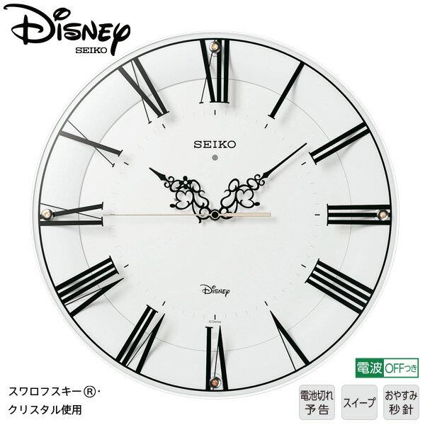 【ディズニー 電波 掛 時計】ディズニー 電波 掛 時計 FS506W セイコー SEIKO ディズニータイム ミッキー ミニー スワロフスキー 【20%OFF】【名入れ】 【Disneyzone】 【お取り寄せ】 【父の日 ギフト 結婚祝】【新生活 応援】