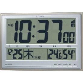 【電波 デジタル 掛 置 時計】 シチズン CITIZEN 電波 掛 置 時計 8RZ111-019 温度 湿度 六曜 カレンダー 電池交換お知らせ デジタル 【在庫あり】【あす楽】 【令和 ギフト 贈り物】