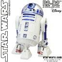 【スターウォーズ R2-D2 目覚まし デジタル】 スターウォーズ STAR WARS R2-D2 8ZDA21BZ03 ディズニー デジタル めざまし 時計 ...
