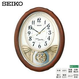 【電波 掛け時計 スワロフスキー】 AM257B セイコークロック SEIKO 電波掛時計 スワロフスキー 振り子時計 掛け時計 【30%OFF】【お取り寄せ】 【令和 父の日 感謝 祝】【新生活 応援】