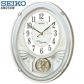 【掛け時計 電波時計】 AM258W セイコークロック SEIKO 電波掛時計 スワロフスキー 振り子時計 掛け時計 【30%OFF】【お取り寄せ】【新生活 応援】 【令和 父の日 感謝 祝】