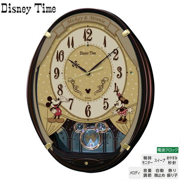 ディズニー Disney セイコー SEIKO FW579B 電波 からくり 時計 メロディ おやすみ秒針 スイープ 飾り振子 自動鳴止め ミッキー ミニー 【在庫あり】【37%OFF】 【Disneyzone】【父の日 ギフト 結婚祝】