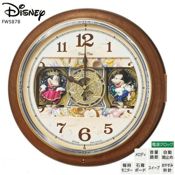 ディズニー Disney FW587B からくり 電波 掛 時計 ミッキー ミニー メロディ スワロフスキー Disney Time SEIKO セイコー 【30%OFF】【お取り寄せ】【送料無料】【名入れ】【Disneyzone】【父の日 ギフト 結婚祝】