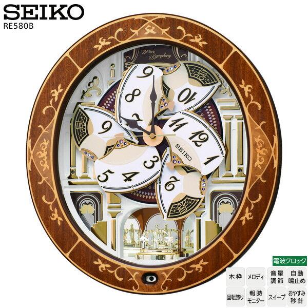 【3月末発売予定】 セイコー SEIKO RE580B 電波 掛 時計 象嵌 からくり 木枠 メロディ 音量調節 自動鳴止 スイープ おやすみ秒針 【30%OFF】【お取り寄せ】【父の日 ギフト 結婚祝】