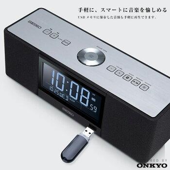 【サウンド時計オンキヨー】セイコーSEIKOSS501Kスマホ連動スピーカーONKYO監修BluetoothUSBワイドFMラジオ大画面ハイコントラストマルチサウンド時計【お取り寄せ】【02P03Dec16】