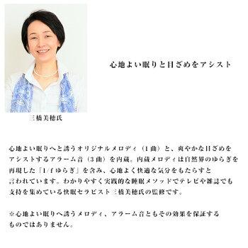 https://image.rakuten.co.jp/kadecoco/cabinet/clock2/05757878/seiko-present.jpg