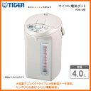 【お取り寄せ】 TIGER PDN-A400-CU アーバンベージュ タイガー魔法瓶 マイコン電動ポット PDN-A 4.0L 【電気ポット】【楽天カード分割】【02P03Dec16】