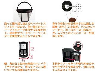 【お取り寄せ】T-falCM151GJPメタリックルビーレッドティファールコーヒーメーカー「スビト」【家電とギフト】【02P23Sep15】