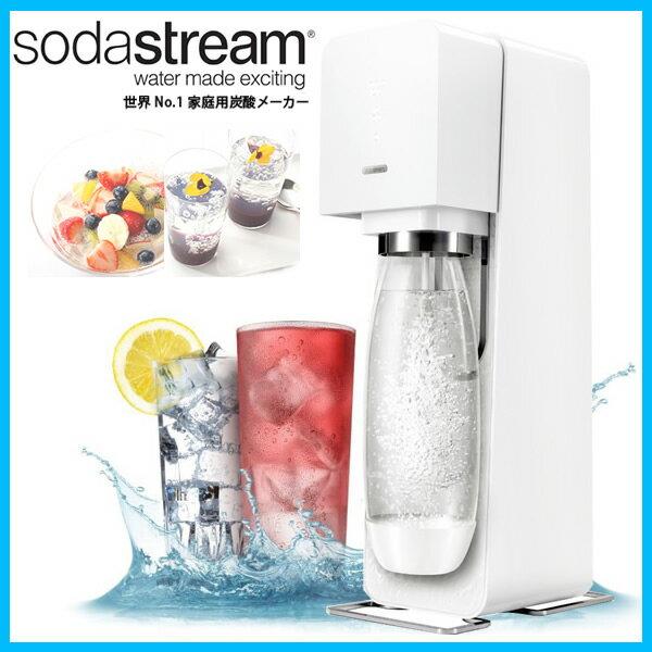 【在庫あり】 Soda Stream Source V3 SSM1062 ホワイト ソーダストリーム ソースV3 炭酸水メーカー ソーダメーカー 【2016年夏/新製品】【バレンタイン 新生活 お祝い】