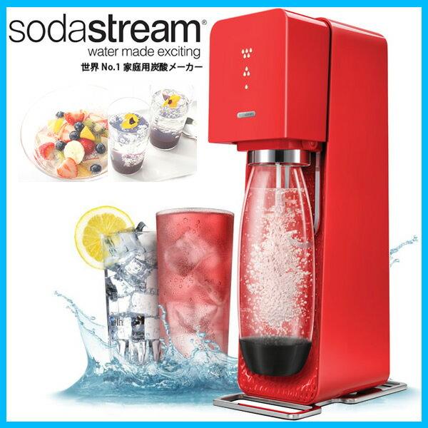 【在庫あり】 Soda Stream Source V3 SSM1064 レッド ソーダストリーム ソースV3 炭酸水メーカー ソーダメーカー 【2016年夏/新製品】【戌 新春セール 初売り】