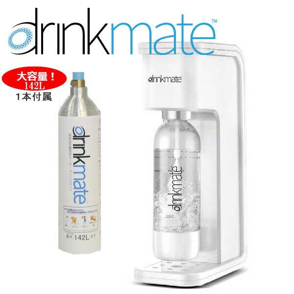 【在庫あり】 drinkmate ドリンクメイト マグナムシリーズ Smart DRM1003 ホワイト / ドリンクメイトマグナムスマートスターターセット ・ 炭酸水メーカー ソーダメーカー 水から炭酸水を作る 【無糖 ノンカロリー 強炭酸水 熱中症対策】